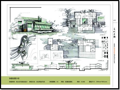 民宿快题设计平面图