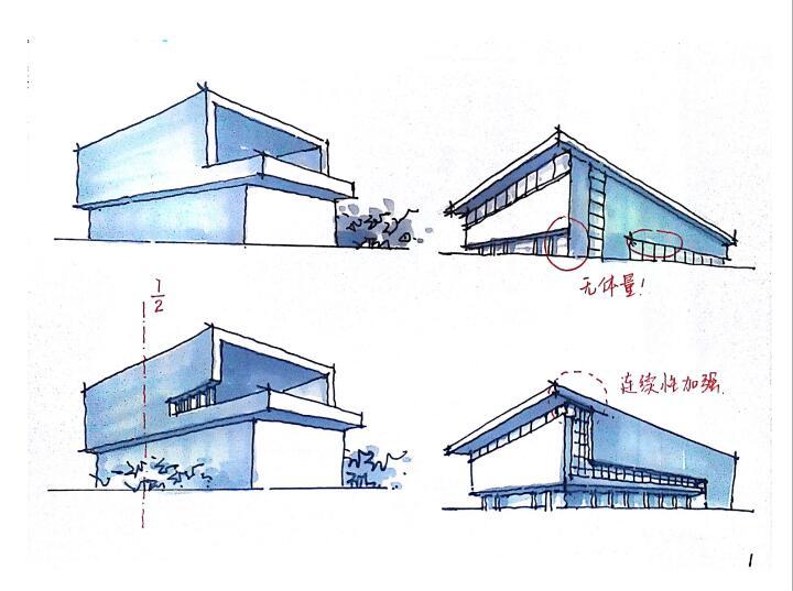 汉武手绘建筑快题作品-会所建筑娱乐建筑商业