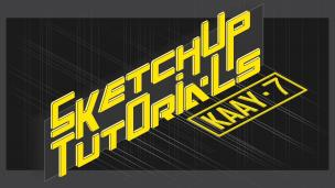 从八个方面让你重新认识SketchUp第七期